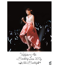 Birthday Live2013 +♪The Beating♪+のジャケット写真